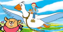 德语动漫 尼尔斯骑鹅旅行记