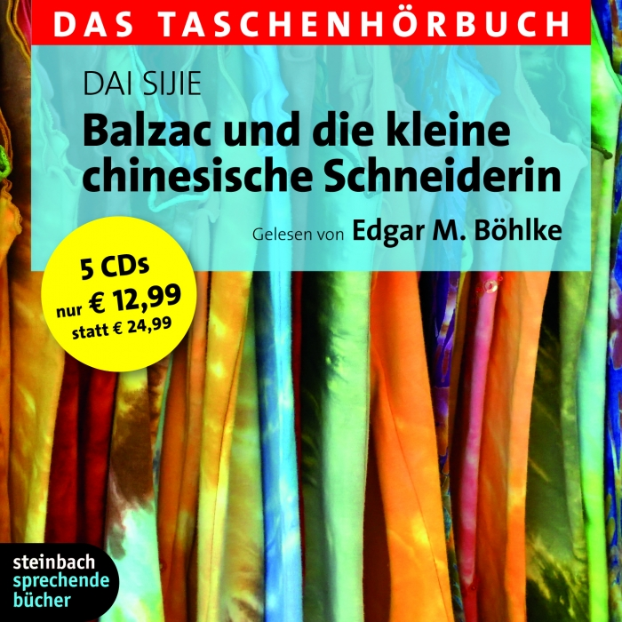 巴尔扎克与中国小裁缝 德语听力资料 有声读物